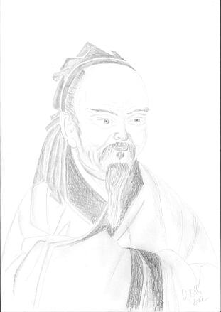 chu_yuan